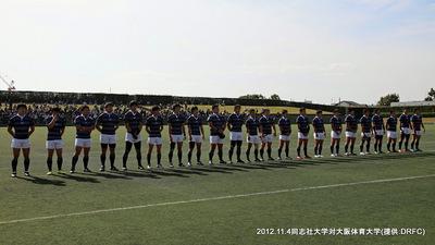 20121104_179.JPG