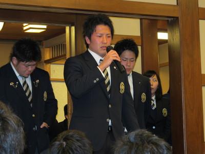 新BKリーダー挨拶.JPG