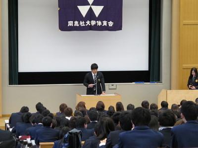 体育会総会3.JPG