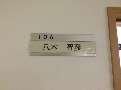 12②.JPG
