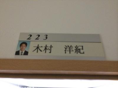 木村さん②.jpg
