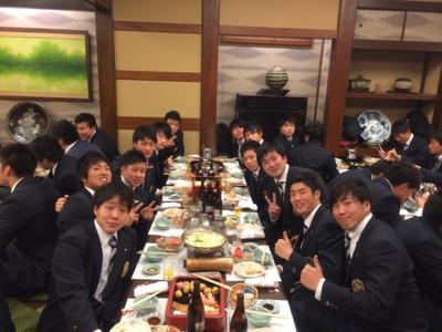 2014納会⑤.jpg