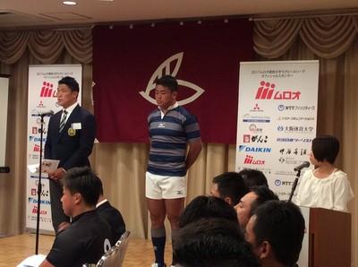 関西Aリーグ プレスカンファレンス_170913_0013.jpg